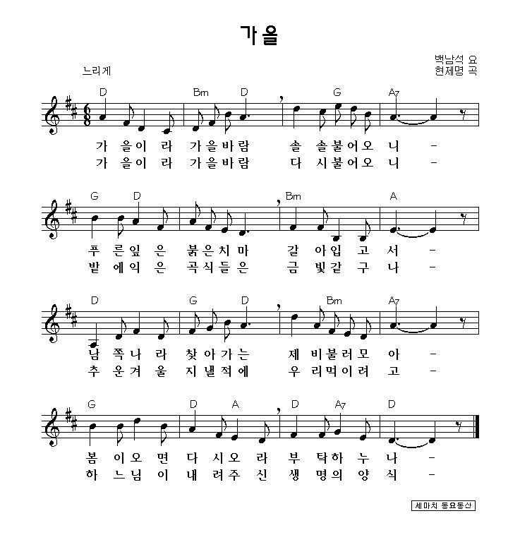 유아동요 동요가사 동요악보 모음 ㄱ 네이버 블로그 무료 악보 악보 겨울 나무