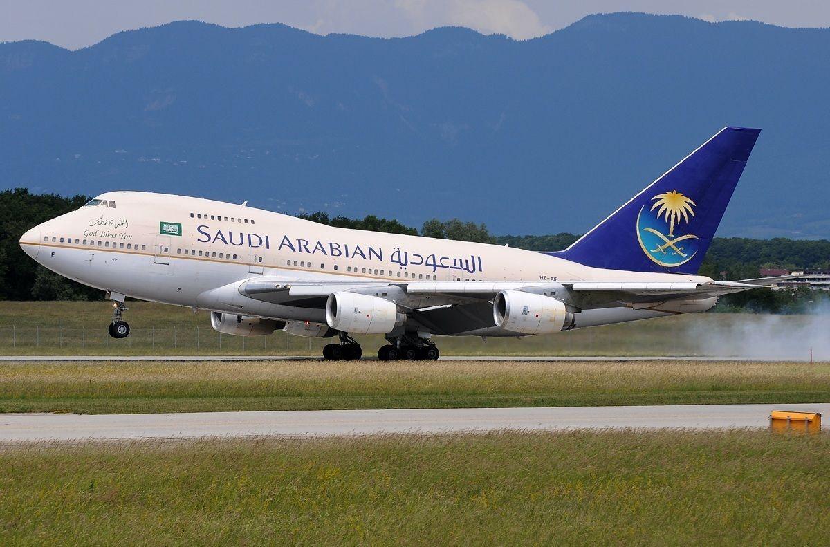 When International Flights Resume India To Saudi Arabia