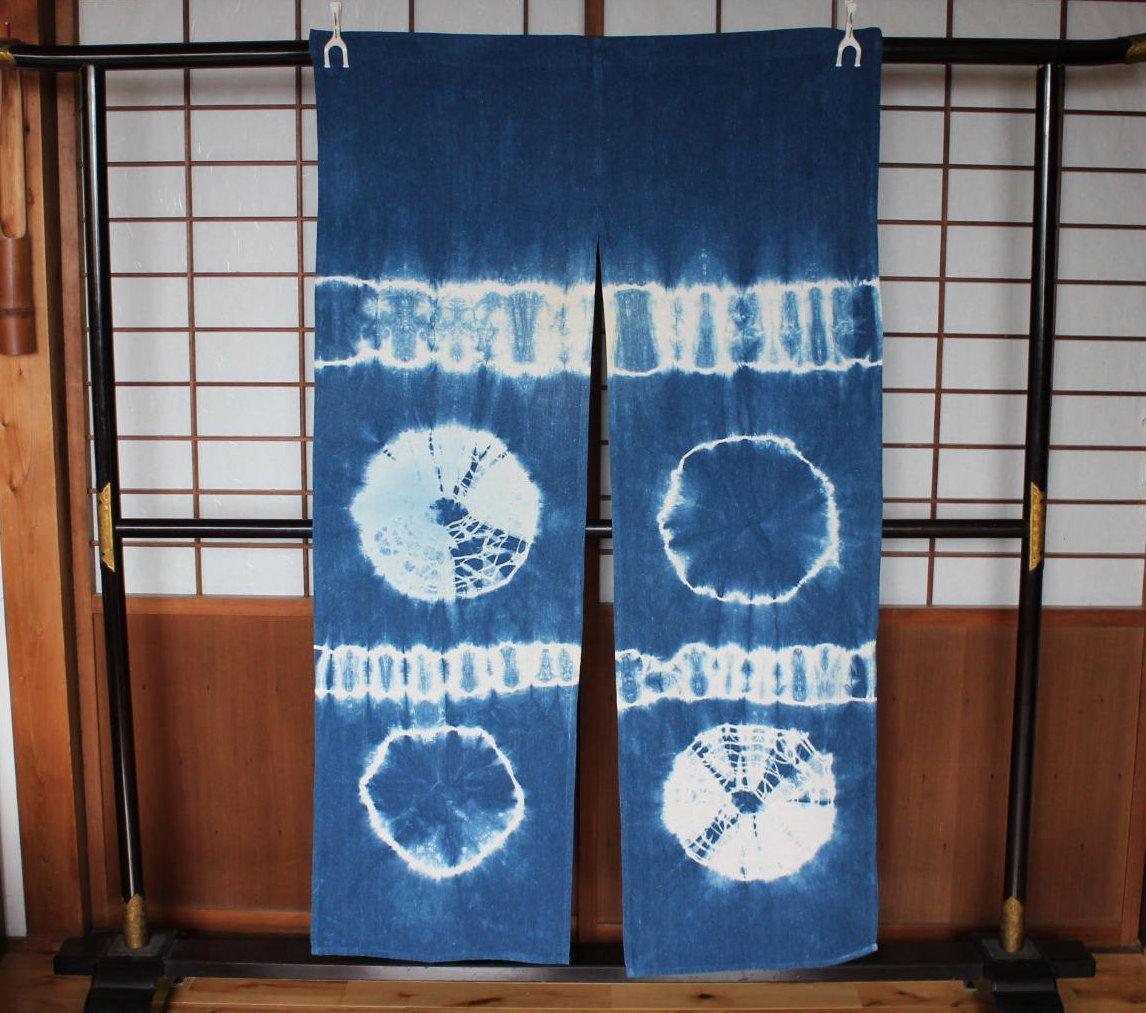 indigo home office. Indigo Home Office. Japanese Noren, Vintage Dyed Shibori Cotton Noren Split Curtain, Office