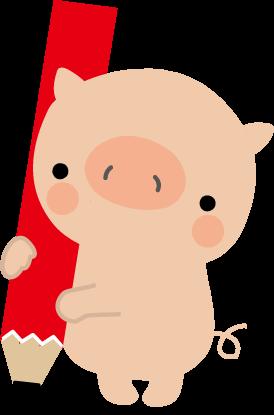豚(子ぶた)のイラスト・無料イラスト・フリー素材  かわいい