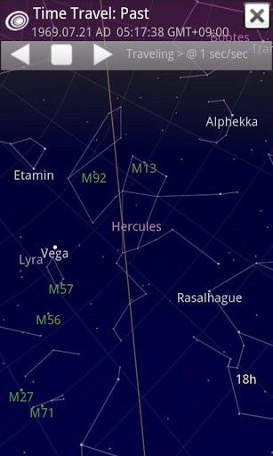 Star Map Apps For Android.Look To The Stars 5 Apps For Enjoying The Night Sky Drippler