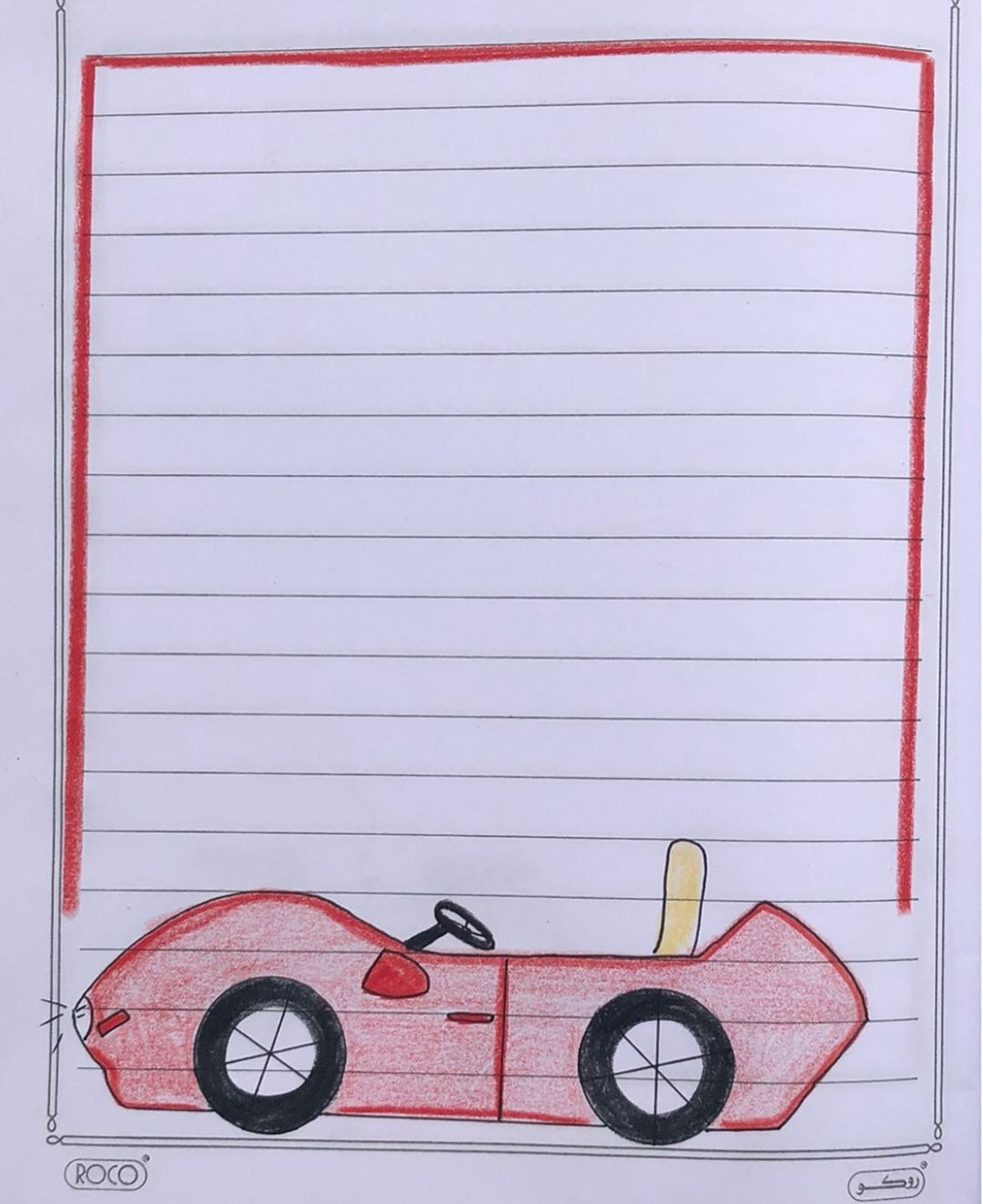 Pin On Decorate Notebook