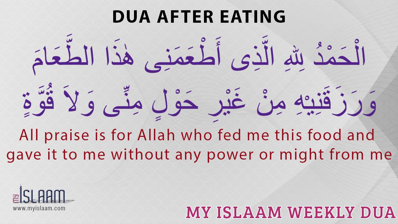 Bathroom Ki Dua dua after eating | religious health | pinterest | islamic, islam