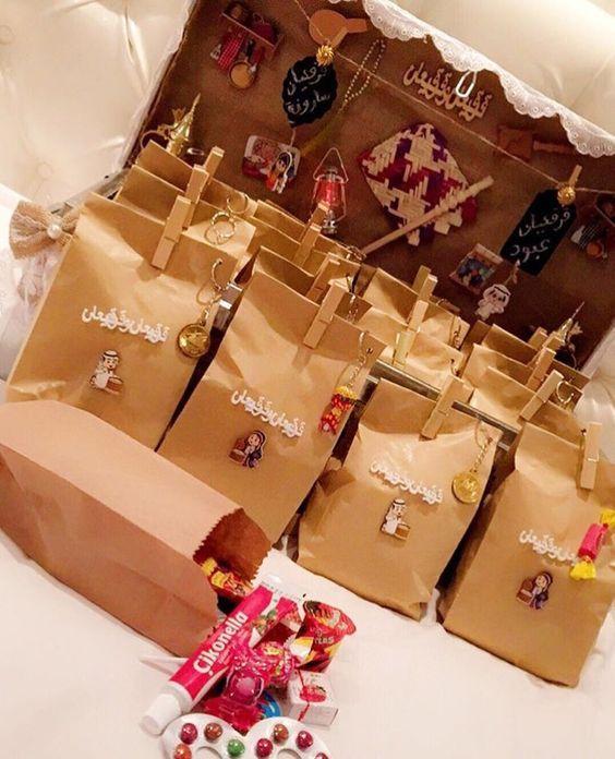 حق الليلة سلل قرقيعان وتوزيعات العيد الأروع على الإطلاق الفوود كوم Ramadan Crafts Eid Gifts Ramadan Gifts