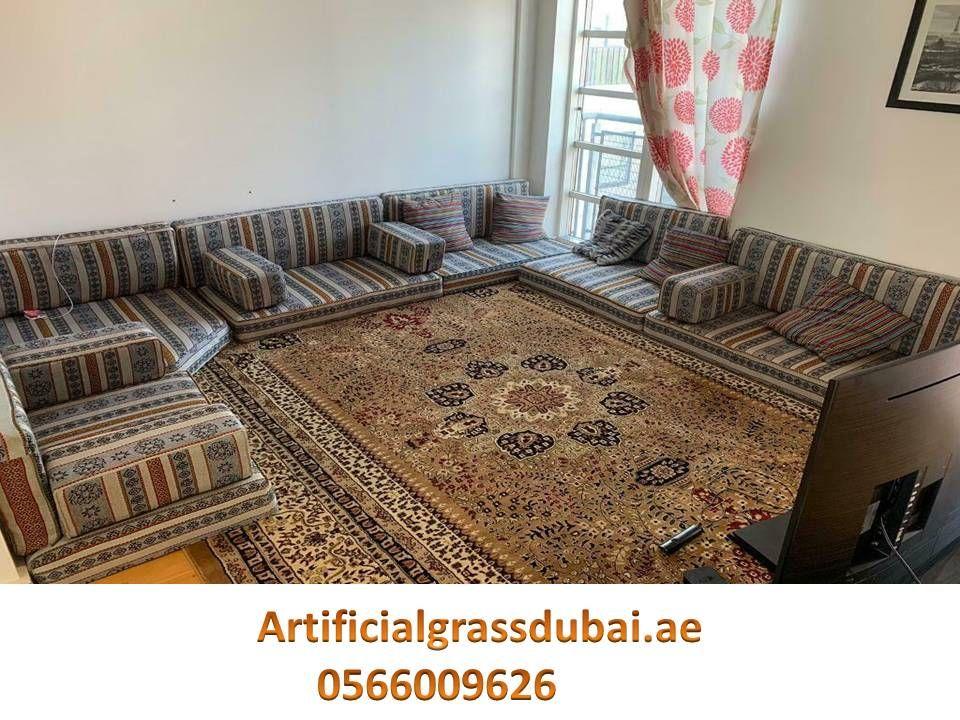Arabic Majlis In 2020 Classic House Design Moroccan Living Room Floor Seating Living Room