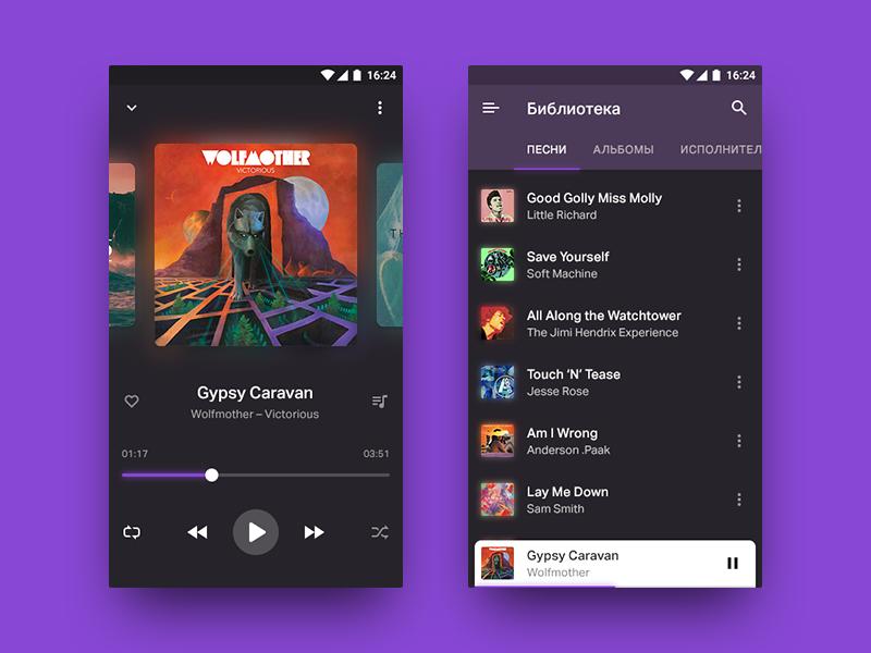 Music Player Music app, Music, App design