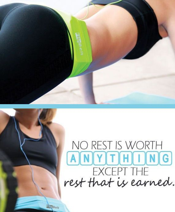 No Rest is Worth Anything Except the Rest that is Earned. #truth #fitness