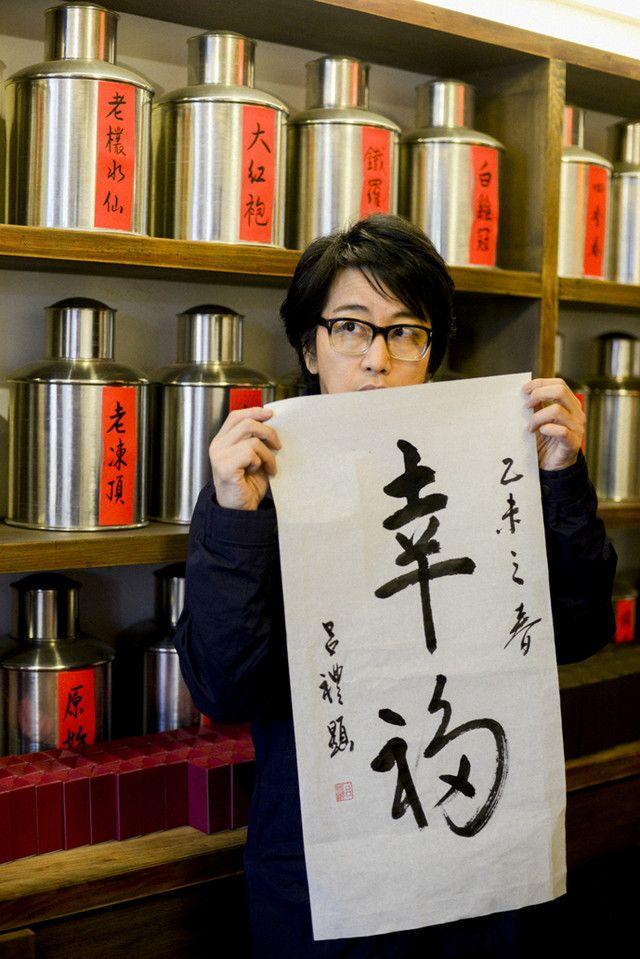 岡村靖幸がオリジナルアルバム「幸福」を2016年1月27日にリリースすることを発表した。
