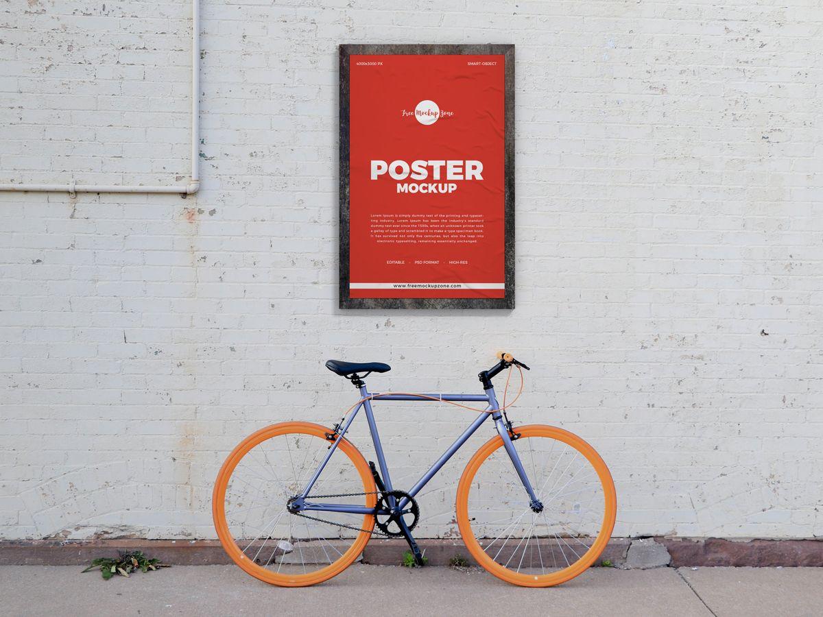 Download Free Street Wall Poster Mockup Design For Advertisement 2019 Free Mockup Zone Poster Mockup Mockup Design Poster Mockup Psd