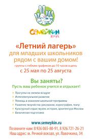 Картинки по запросу реклама детского клуба на асфальте