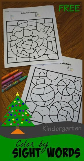 FREE Christmas Color by Kindergarten Sight Words is such a fun way