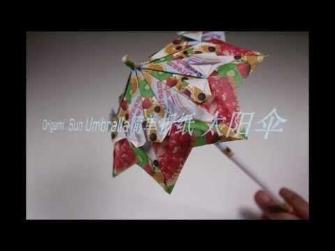 Origami Sun Umbrella简单折纸 太阳伞 - YouTube