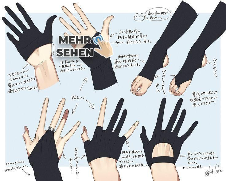 Photo of How do I draw different types of gloves and socks? – #