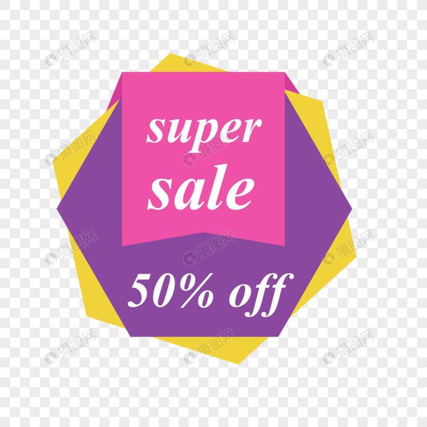 Hot Sale Sticker Promotion Sale Discount Material Promotion Sale Discount Design Material Vector Design Vector Material