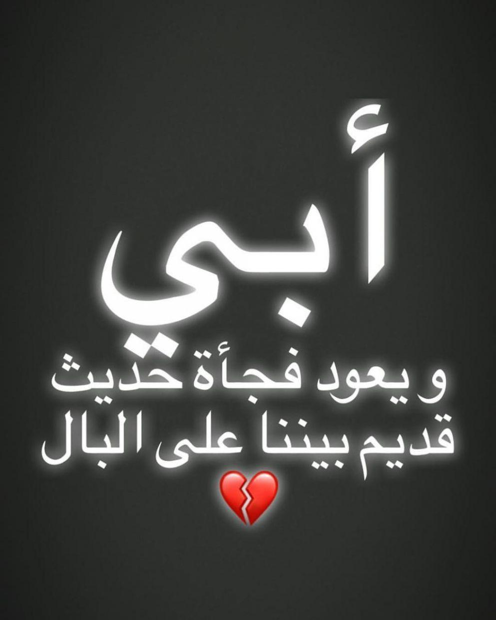 سبعة أشياء يجب أن تعرفها قبل الشروع في صورعن فقدان الاخ صورعن فقدان الاخ Neon Signs Arabic Calligraphy Image