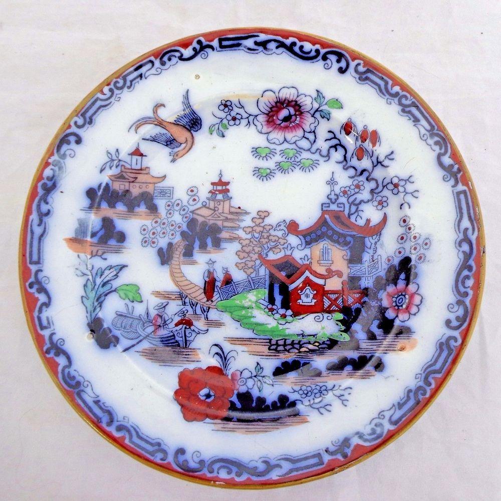 Antique Victorian Plate Flow Blue Imari Chili Pattern Marple