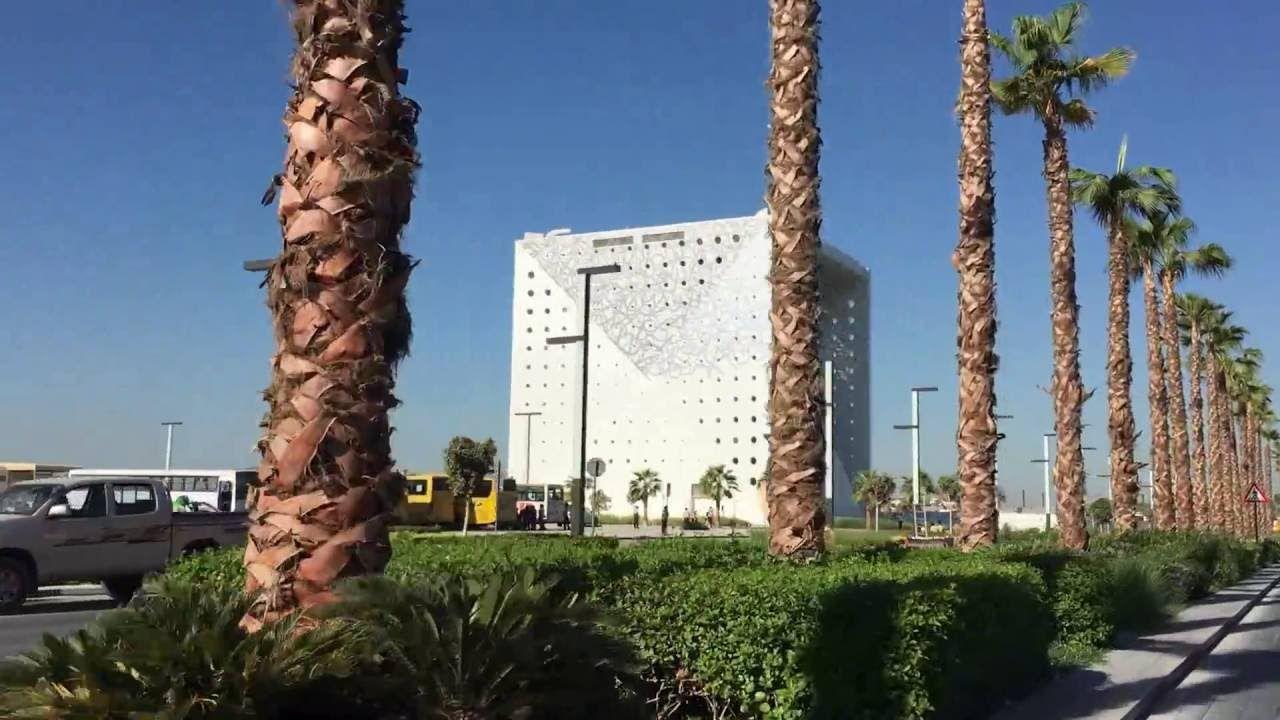 The Green Planet Building At City Walk Dubai 1 City Walk Dubai Dubai City Dubai