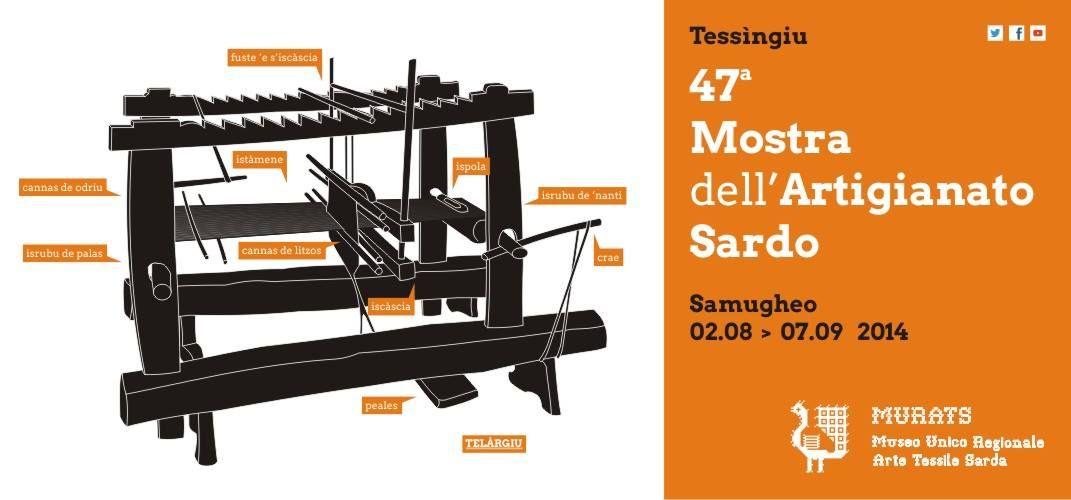 47ª mostra dell'artigianato sardo | Samugheo | http://murats.it