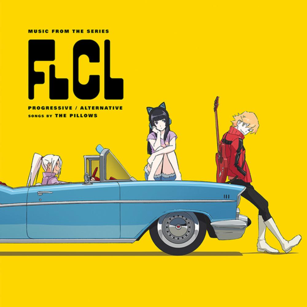 FLCL Progressive/Alternative Vinyl Soundtrack in 2020