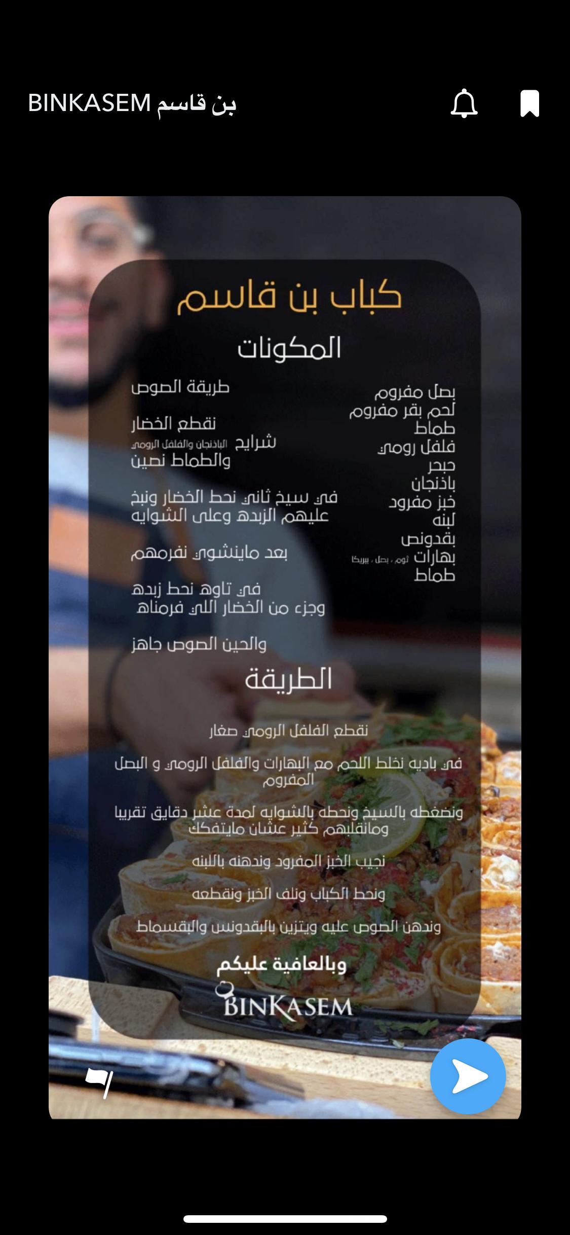 قرص التاوة Arabic Food Food Food And Drink