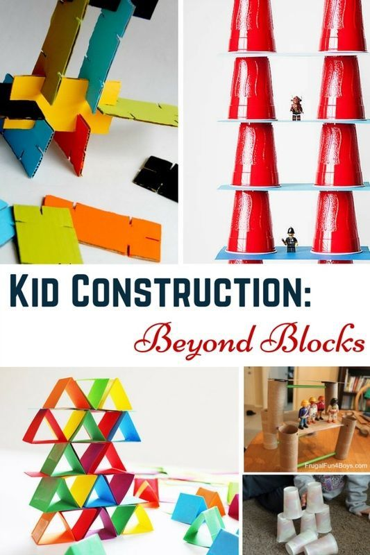 Building ideas for kids with things you already have in - Things to consider when building a house ...