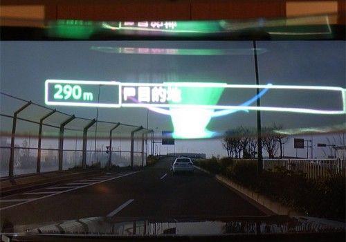 Pioneer GPS AR