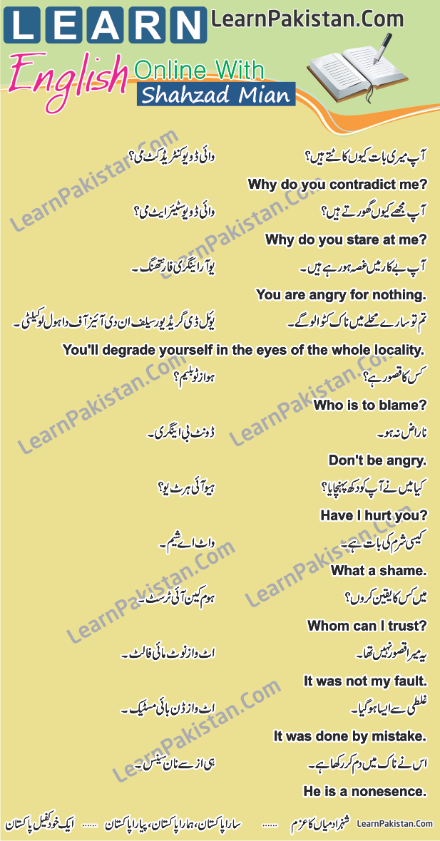 Urdu To English Sentences With Their Meaning For Daily Use