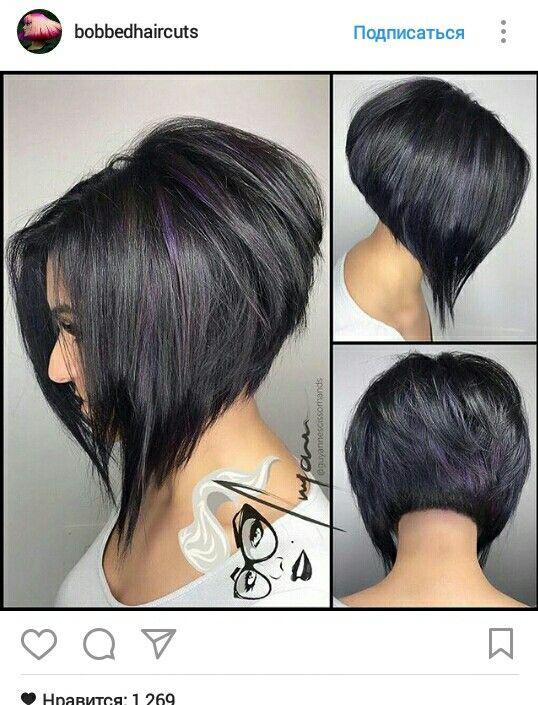 Pin de Ana en Hair color Pinterest Cabello, Corte de cabello y