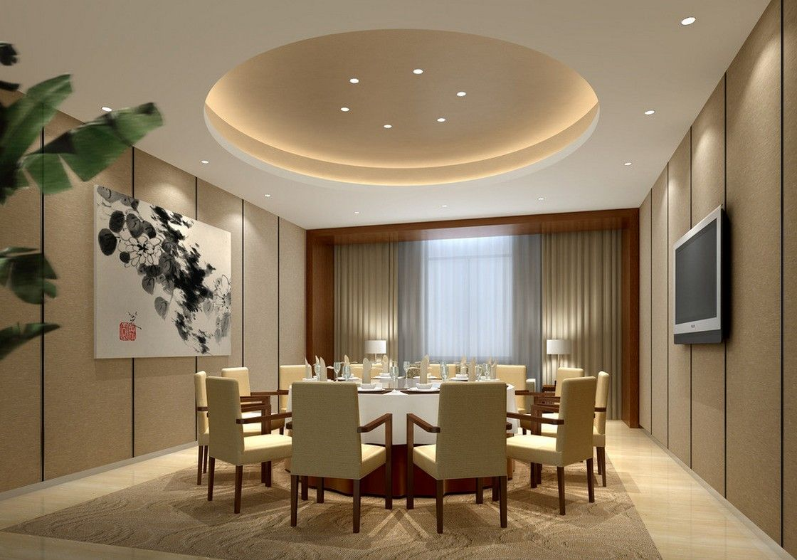 Chinese style dining room with circular ceiling