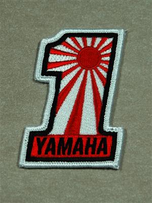 """#1 Rising Sun Yamaha Patch - $4.99. The #1 Yamaha patch is 2 1/4"""" wide x 3"""" high, with heat-seal iron on backing."""