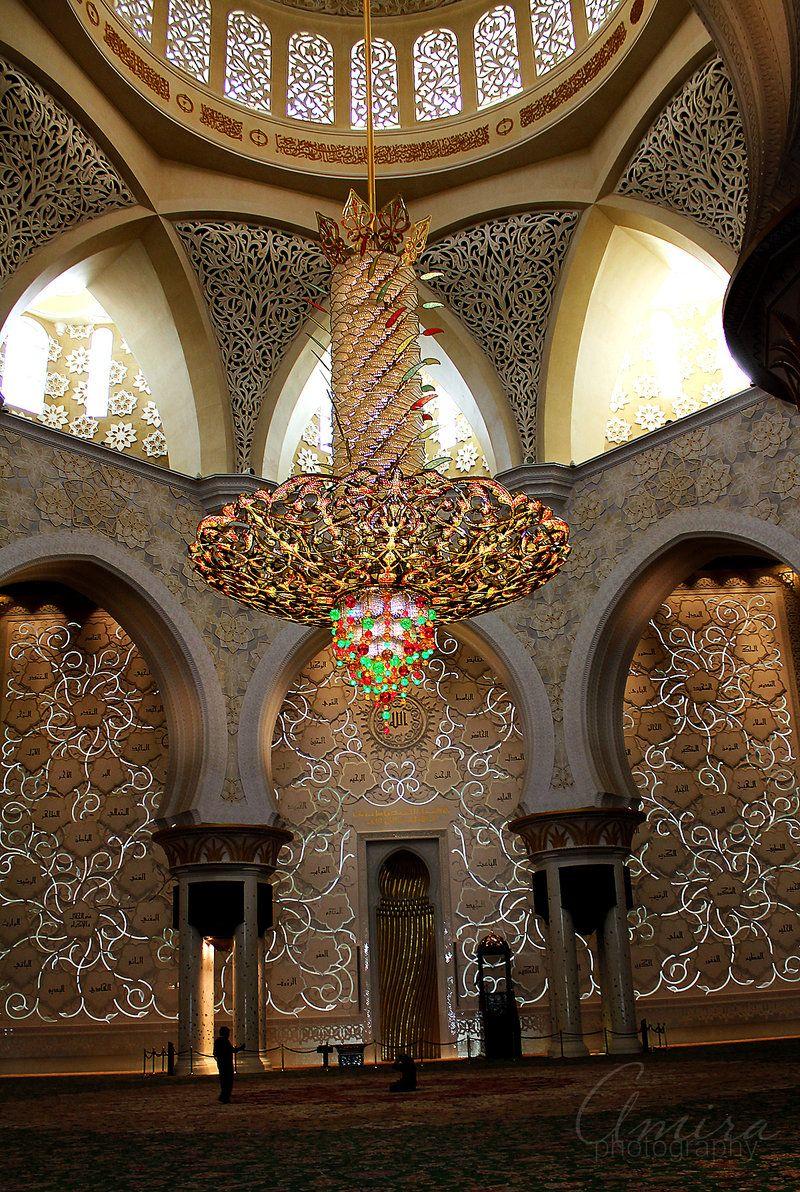 Sheikh Zayed Mosque Inside By Amirajuli On Deviantart Mosque Eiffel Tower Inside Eiffel Tower