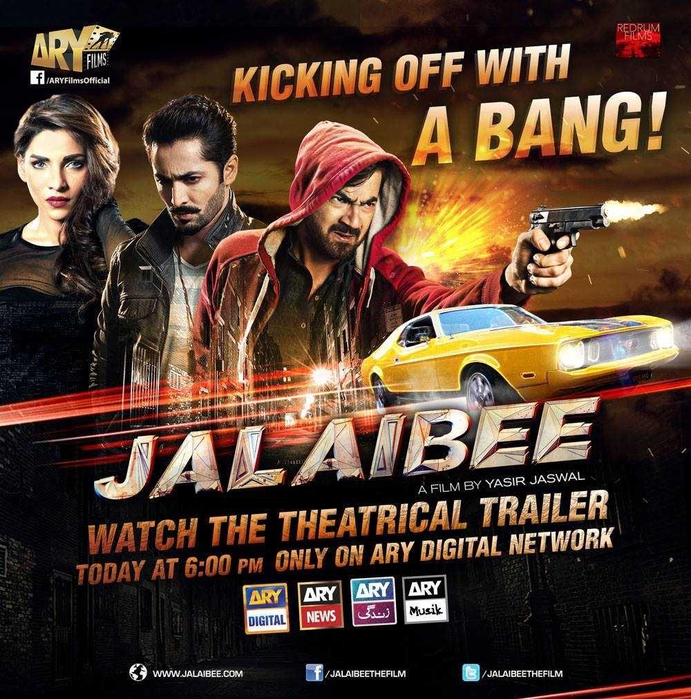 Jalaibee Pakistani Movie Review Full Movies Digital Network