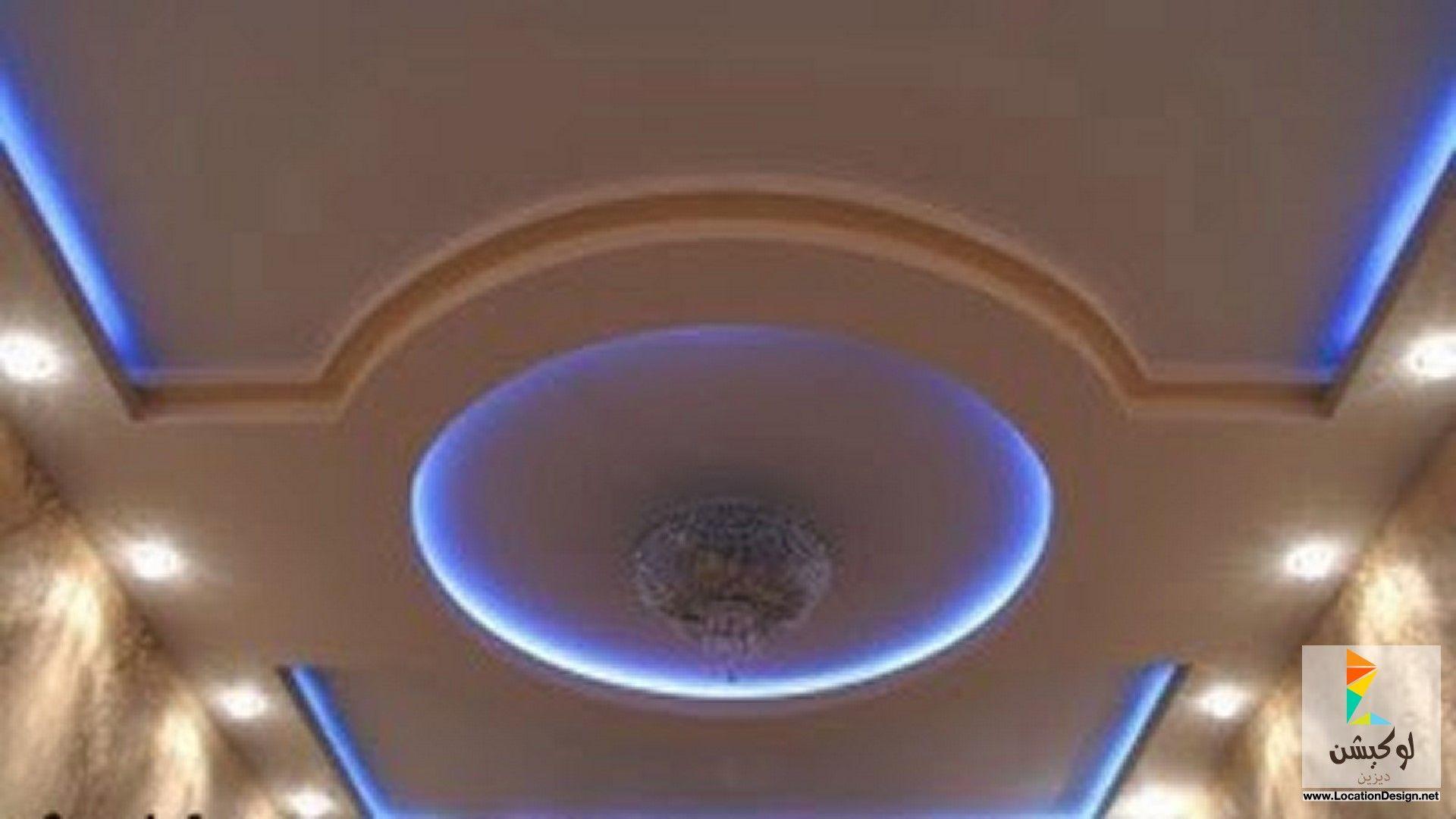 انارة اسقف جبس 2015 Ceiling Lights False Ceiling Ceiling Design