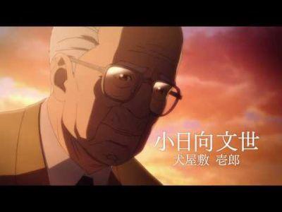 Last Hero Inuyashiki Le Teaser De Lanime