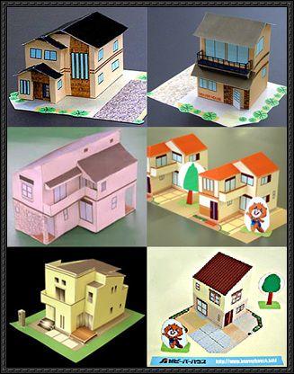 House model kmz