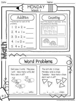 1st Grade Morning Work (1st 9 Weeks) | Kind