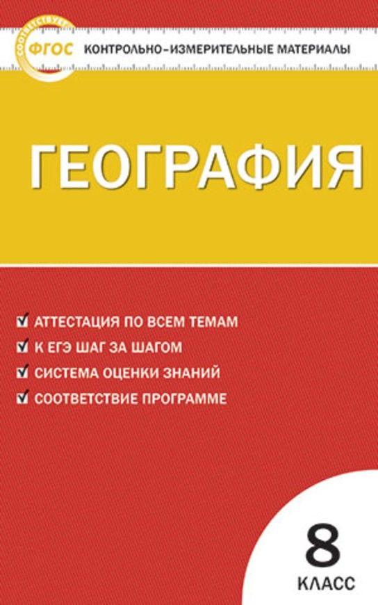 Решебник по математике 4 класс украинской школы
