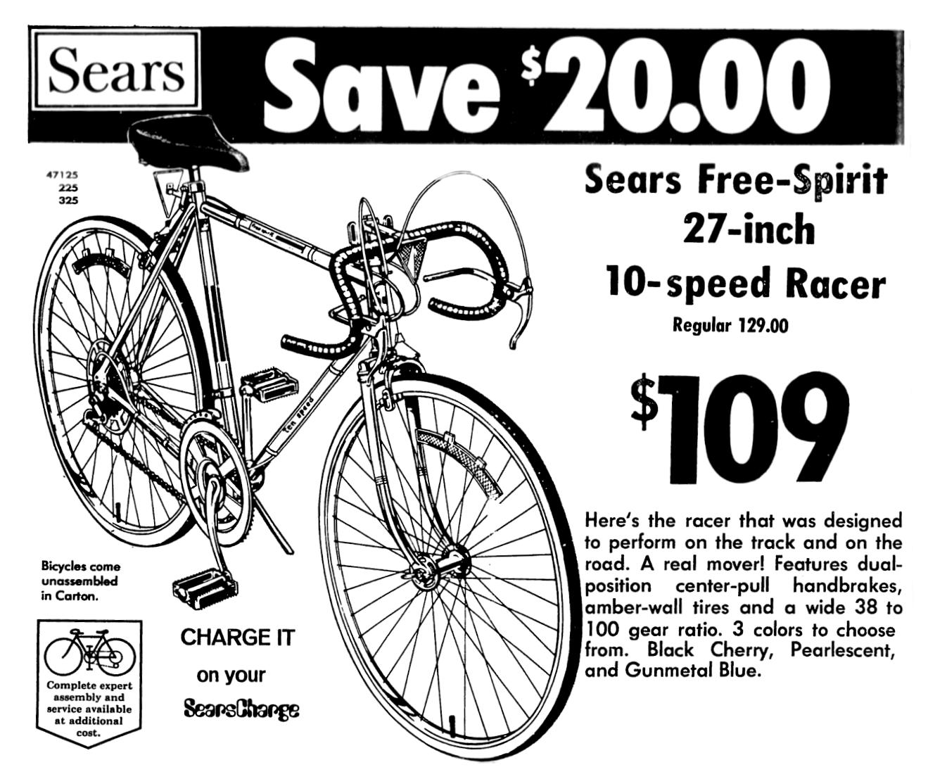 Sears Free Spirit Bicycle January 1976 Free spirit