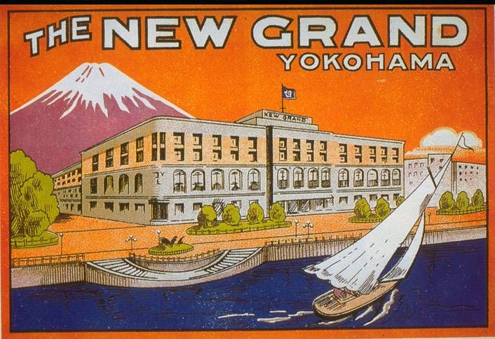 The New Grand | Yokohama