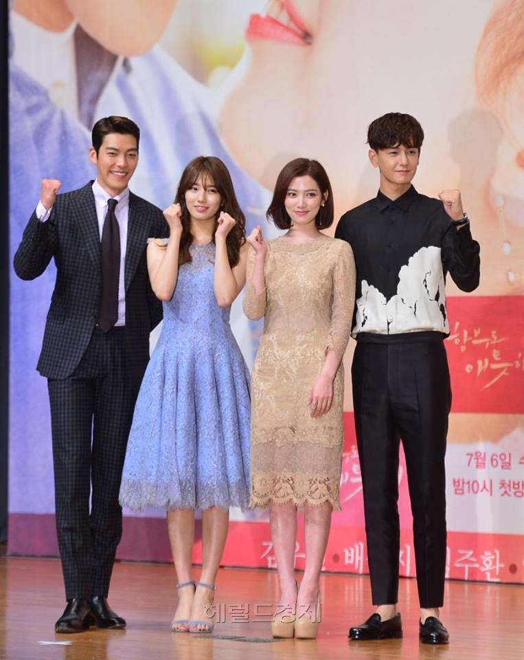 Uncontrollably Fond Kim Woobin Bae Suzy Lim Juhwan Jitae Noheul Korean Celebrities Korean Actresses Korean Actors