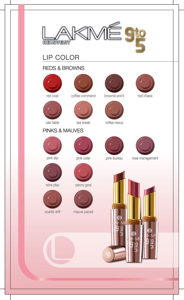 lakme Lip Color 9 to 5 Shade card | Forever Makeup ...