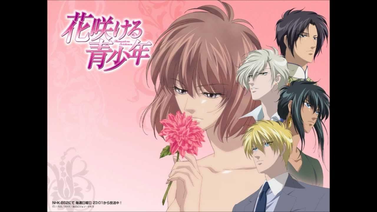 Idea By Stephanie Andreas On Hanasakeru Seishounen Anime Anime Love Story Harem Anime List