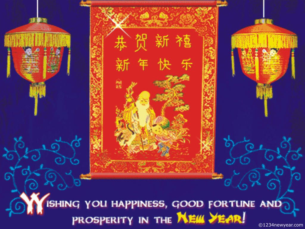 Lunar New Year Greetings Chinese new year greeting