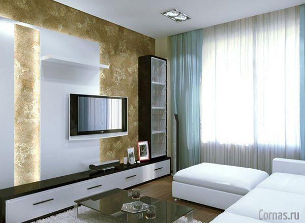 Дизайн гостиная 15 кв.м