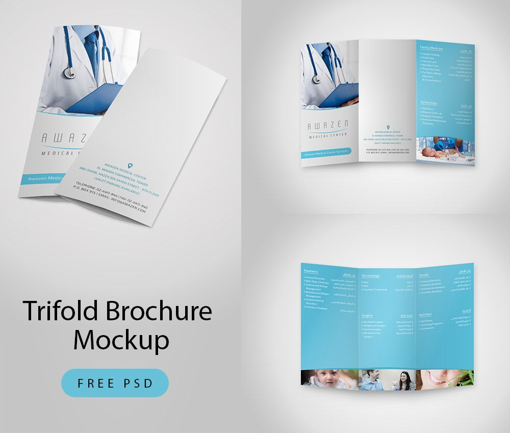 PDownload Trifold Brochure Mockup Free PSD This A Trifold - Brochure free template download