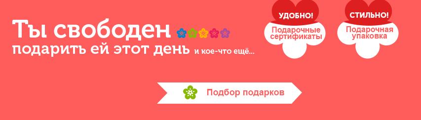 Coupon ozon.ru