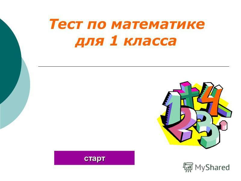 Гзд русский язык 5 класс умк образовательной системы школа