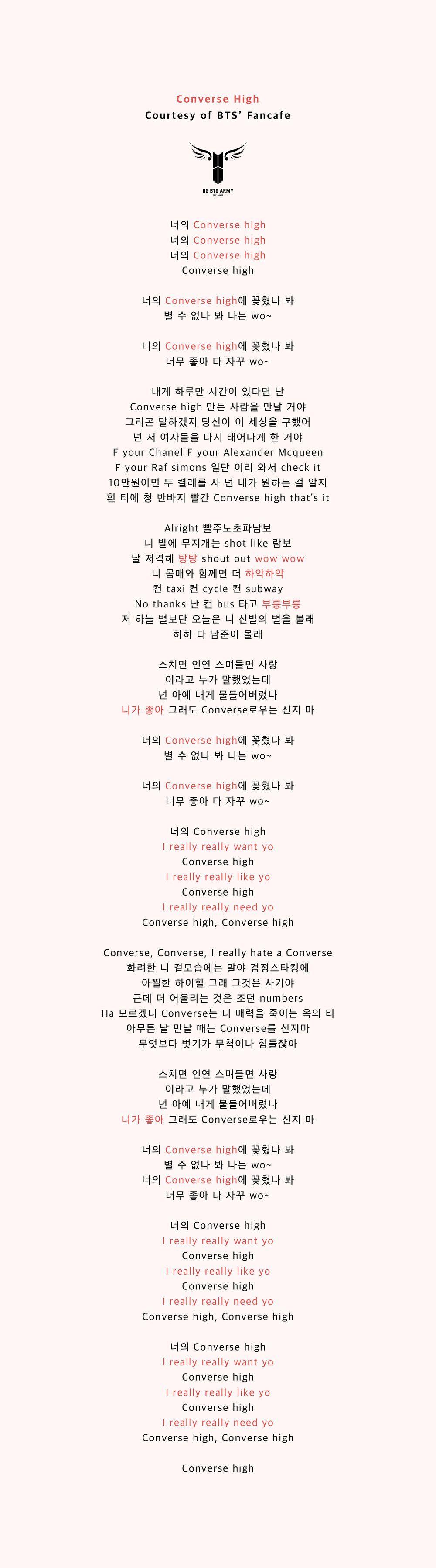Converse High Lyrics English : converse, lyrics, english, الماركسية, مدفع, يستنشق, Converse, Lyrics, Consultoriaorigenydestino.com