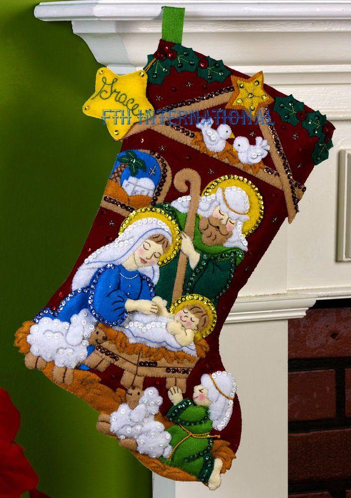 Bucilla Nativity ~ 18\