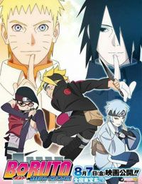 Boruto: Naruto the Movie (Dub) anime | Watch Boruto: Naruto